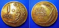 TURKEY   10 Kurus 1922 *1341* - Turquie