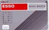 Télécarte Japon *  Publicité Pétrole Essence ESSO (235) Phonecard Japan Petrol Station * Telefonkarte * - Petrole