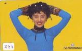 Télécarte Japon *  Publicité Pétrole Essence ESSO (237) Phonecard Japan Petrol Station * Telefonkarte * - Petrole