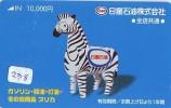 Télécarte Japon *  Publicité Pétrole Essence ESSO (238) Phonecard Japan Petrol Station * Telefonkarte * - Petrole