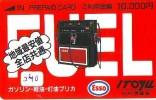 Télécarte Japon *  Publicité Pétrole Essence ESSO (240) Phonecard Japan Petrol Station * Telefonkarte * - Petrole