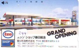 Télécarte Japon *  Publicité Pétrole Essence ESSO (244) Phonecard Japan Petrol Station * Telefonkarte * - Petrole