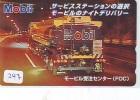 Télécarte Japon *  Publicité Pétrole Essence MOBIL (247) Phonecard Japan Petrol Station * Telefonkarte * TRUCK - Petrole