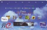 Carte Prépayée Japon * Fleur TOURNESOL (866) SUNFLOWER  * Japan Flower Prepaid Card * Blume Karte * ZONNEBLOEM - Bloemen