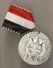 Médaille De Carnaval 1982 Fasnet 82 - Allemagne