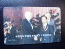 CHINA - ANTONIO SAMARANCH - PRESIDENTE DEL C.O.I. - ESPAÑA EN EL MUNDO - Chine