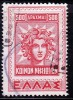 Greece Scott   513 Used  Fine.....(code 3) - Unclassified
