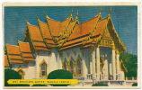 Wat Benchama Bopitr Marble Temple  P. Used Bangkok 1954  3 Stamps King Bhumidol Rama IX - Thaïlande