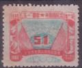 £10 - CHINE Du NORD-EST  N° 98  - NEUF - Nordostchina 1946-48