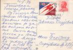 PPC WITH RED CROSS 1976 AS ADDITIONAL - 1945-1992 Repubblica Socialista Federale Di Jugoslavia