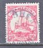 Cameroun 22  (o)   BUEA  Type II  Cd. - Colony: Cameroun