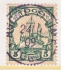 Togo 8  (o)  AGOME PALIME Cd. - Colony: Togo