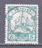 Togo 21  (o)  Wmk  LOME Type II Cd. - Colony: Togo