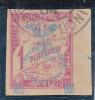 NOUVELLE CALEDONIE - YVERT N°T14 OBLITERE - INFIME CLAIR Sur BORD De FEUILLE - COTE = 35 EUROS - - New Caledonia