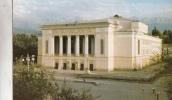 ZS15297 Alma Ata Abai Opera Ballet Theatre Not Used Perfect Shape - Kazakhstan