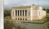 ZS15294 Alma Ata Abai Opera Ballet Theatre Not Used Perfect Shape - Kazakhstan