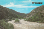 ZS15454 Dushanbe Varzob Gorge Not Used Perfect Shape - Tadjikistan