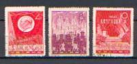 #01987 China Gestempelt, Used / Cto, Oblitéré, Michel-Nr. 430-32 - Usados