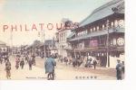 JAPON / YOKOHAMA - BASHAMICHI   1910 - Yokohama