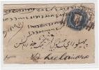 India PS Envelope QV 1/2a Blue, Yellow Missent Label Agra Nusseerabad Bheelwar (g07) - Inde (...-1947)