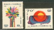 Timbre De Chine : (102) J73** Conférence Asiatique Des Parlementaires Sur La Population Et Le Développement SG3135/6 - 1949 - ... People's Republic