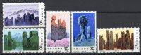 Timbre De Chine : (151) T64** Forêt En Pierre  SG3125 /9 - 1949 - ... People's Republic