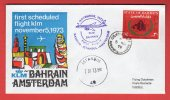 Bahrein (Bahrain) - First Flight KLM  Bahrain-Istanbul -  05/11/1973 - Bahreïn (1965-...)