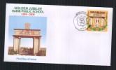 PAKISTAN 2009 MNH FDC FIRST DAY COVER GOLDEN JUBILEE HABIB PUBLIC SCHOOL KARACHI AS PER SCAN