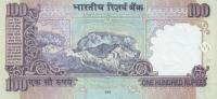 INDIA P.  98d 100 R 2005 UNC - India