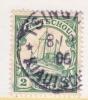 Kiauchau 24  (o) - Colony: Kiauchau