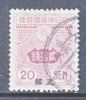 Japan In China 43  (o) - Used Stamps