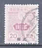 Japan In China 43  (o) - Japan