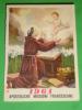 Calendarietto Anno1961 - S.ANTONIO Da Padova  - Apostoliche Missioni Francescane V.S.Maria Mediatrice Roma - Santino - Calendriers