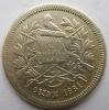 Guatemala 25 Centavos 1881 E Km 205.1 - Guatemala
