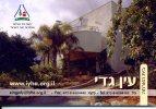 CPM - Ein Gedi (Israël) - - Israel