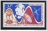 POLYNESIE N°110 N* - Polynésie Française