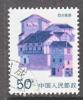 PRC  2059a   (o) - 1949 - ... People's Republic