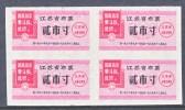 PRC  Cultural Revolution Ration Coupons X 4   * - 1949 - ... Repubblica Popolare