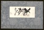 CHINE ,chevaux Au Galop,BF 14** MINT NH - 1949 - ... République Populaire