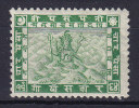 Nepal 1907 Mi. 22 X     4 P Gott Schiwa Gurkha-Regierung MH* - Nepal