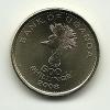 2008 - Uganda 500 Shillings, - Uganda