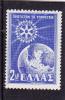 GRECE - YVERT N° 622 * - COTE = 14 EUROS - ROTARY - Unused Stamps