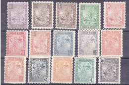 MADAGASCAR - YVERT N° 63/77 **/* - COTE = 640 EUROS - - Madagascar (1889-1960)
