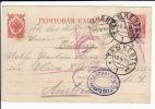 Russia Stationery Postcard 3 Kop, Tashkent To Vienna, Doplatit Tashkent 1st Department In Blue (g02) - 1857-1916 Imperium