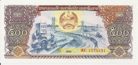 LAOS 500 Kip 1988 UNC P 31 - Laos
