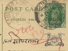 GWALIOR 1941 9p POSTCARD H & G 19E, USED LASHKAR TO SAMBHAR LAKE, WITH LASHKAR G.P.O.-GWALIOR CDS & SAMBHAR LAKE RECEIVE - Gwalior