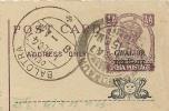 GWALIOR 1947 1/2a POSTCARD, H & G 21, USED MANDSAUR TO BALOTRA, WITH MANDSAUR-GWALIOR CDS & BALOTRA RECEIVER. - Gwalior
