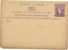 Ceylon Postal StationaryCard OVERPRINTED TWO CENTS - Ceylon (...-1947)