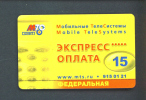 RUSSIA  -  Remote Phonecard As Scan - Russia