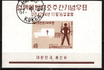 1961 KOREA SOUTH, BATTLE AGAINST TUBERCULOSIS, BLOCK 170, MICHEL 332 - Korea (Zuid)